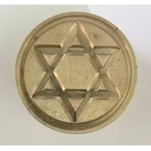 Diseños inmediatos - Sello lacre mango largo - SIMBOLOS - Estrella de David (Últimas Unidades)